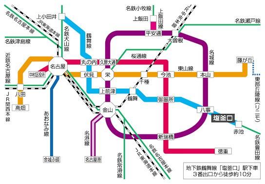 愛知県 塩竈神社(しおがま)へのアクセス 電車マップ